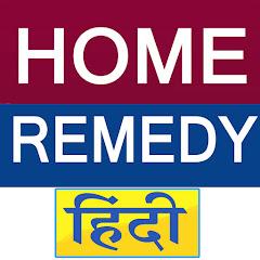 Home Remedy हिंदी