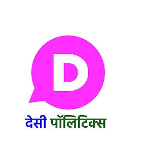 Desi Politics