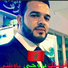 Youssef Zerouali