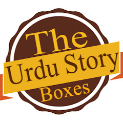 The Urdu Story Boxes
