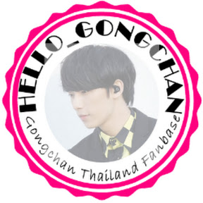 HellogongchanTH