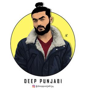 Deep Punjabi