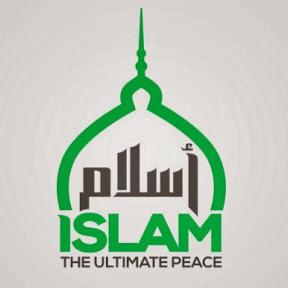 Islam The Ultimate Peace