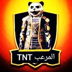 المرعب TNT