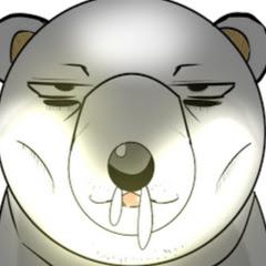 หมีเผือก