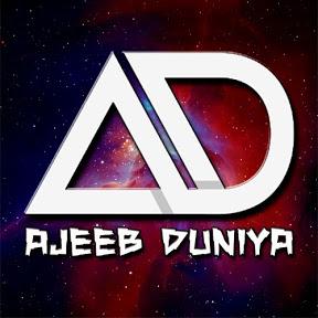 Ajeeb Duniya