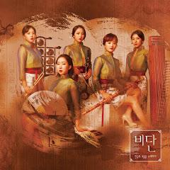 퓨전국악 비단, 한국의 보물을 노래하다.