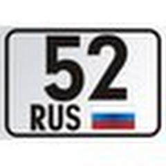 Region 52