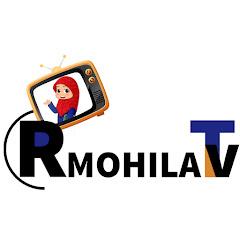 Rosni Mohila Tv