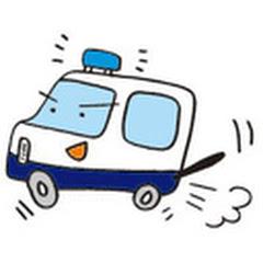 生活救急車