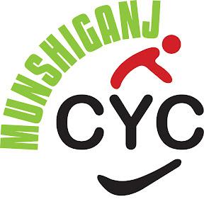 Munshiganj Cyclists