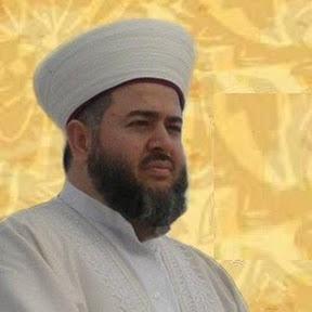 الشيخ الدكتور جميل حليم الحسيني