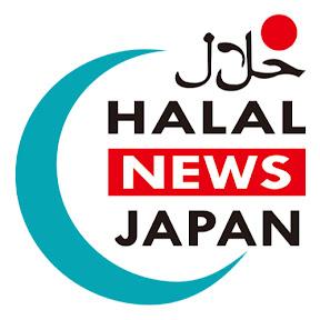 Halal News Japan