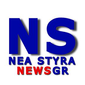 NEA STYRA NEWS