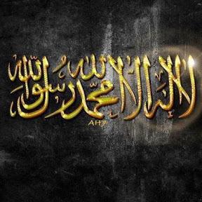Islamist Series