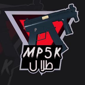 TALAL-MP5K