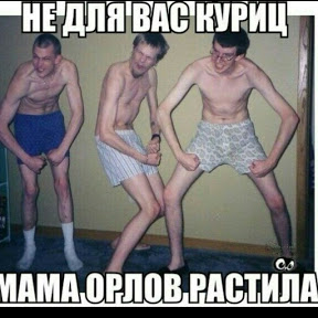 Костя Клепка