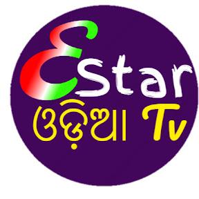 ESTAR ODIA TV