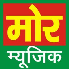 Mor Haryanvi