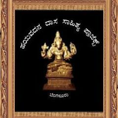 HayavadaN DasA SahityA ProjectS