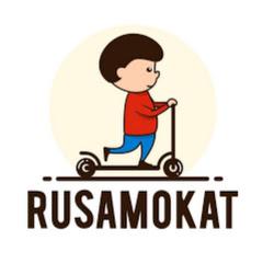 Rusamokat