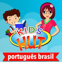 T-Series Kids Hut - Portuguese Fairy Tales