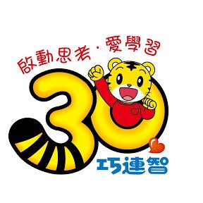 巧虎TV(台灣巧連智官方頻道)