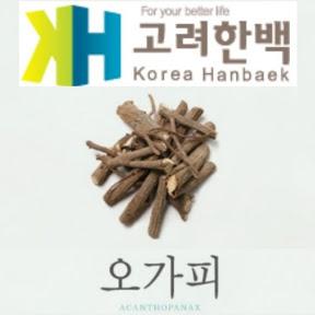 고려한백(KoreaHanbaek)