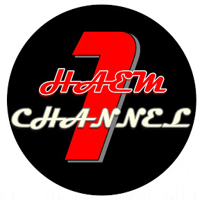 Haem channel1