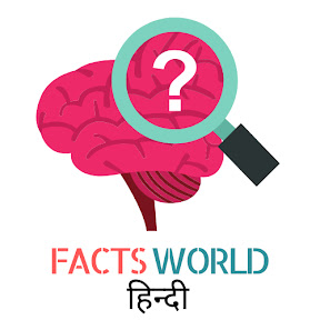 Facts World Hindi