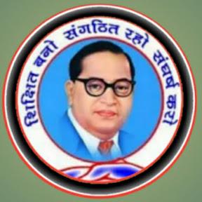 Bhim Sena Rajgarh