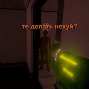 СЦП Сосать