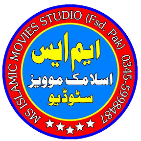 Ms islamic movies Studio
