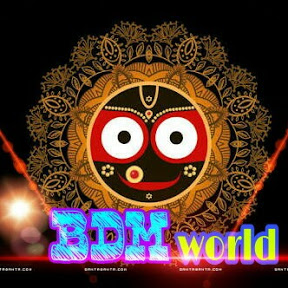 BDM world