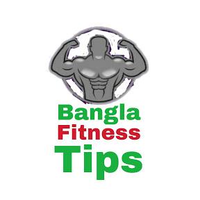 Bangla Fitness Tips