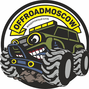 Offroad Moscow