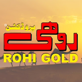Rohi Production