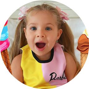 Bailey Pretend Play Kids Diana