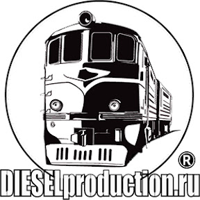 Diesel Production ® Videography (Сергей Дизель)