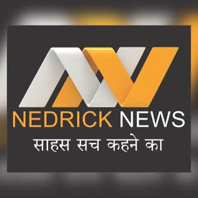 Nedrick News I नेड्रिक न्यूज