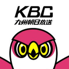 KBC九州朝日放送