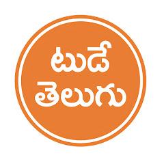 Today Telugu Tv