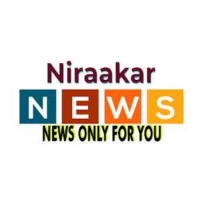 Nirakar News