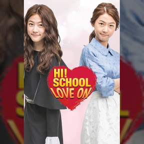 Hi! School-Love On - Topic