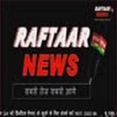 Raftaar News Channel
