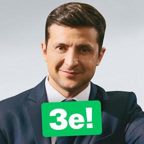 ZE! NEWS