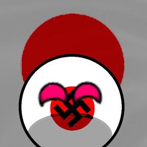 Нацисткий Япония Ball