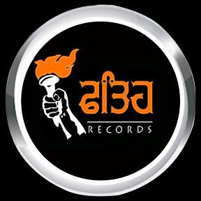 Fateh Records