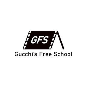 Gucchi's Free School