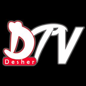 Desher Tv